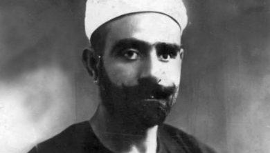 علي عبد الرزاق Ali Abderraziq