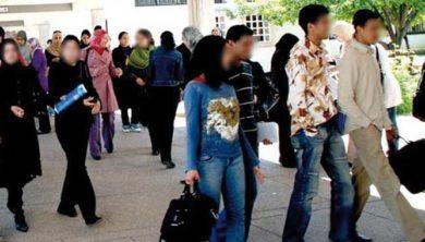 الطلبة المغاربة