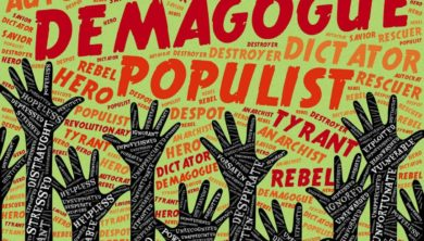populisme الشعبوية