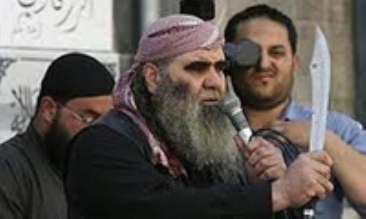 terroristes terrorisme الإرهاب