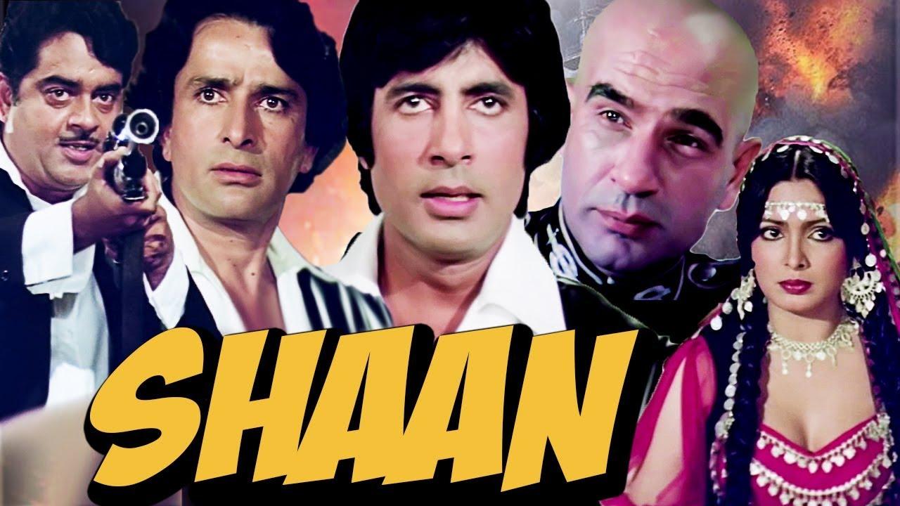فيلم هندي