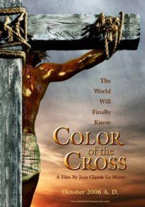 ملصق فيلم لون الصليب