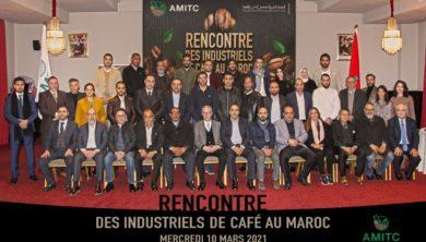 الجمعية المغربية لمصنعي الشاي والقهوة