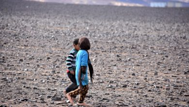 أطفال تافراوت