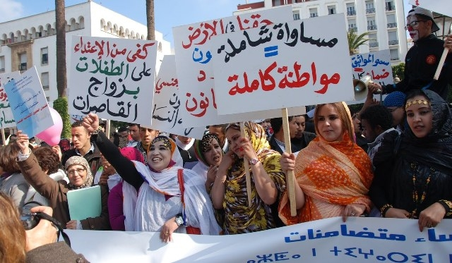 الجمعية الديمقراطية لنساء المغرب