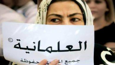 العلمانية العربية