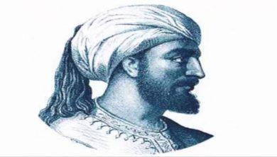 عبد الرحمن الناصر abderrahman al nasser