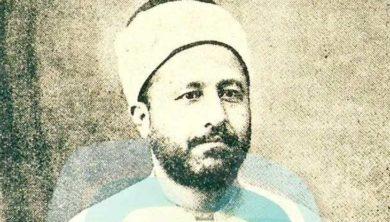 محمد رشيد رضا Muhammad Rashid Rida