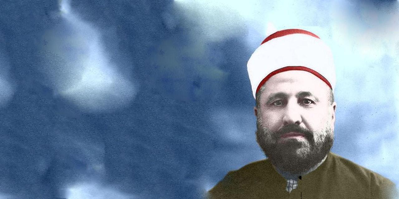 Muhammad Rashid Rida محمد رشيد رضا