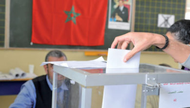 نتائج انتخابات 8 شتنبر 2021