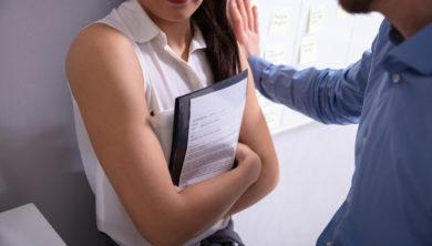 Sexual Harassment In Office التحرش الجنسي في العمل في الجامعة