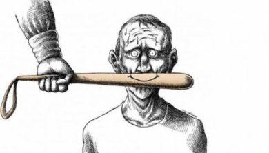 dictature استبداد